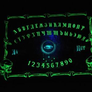 Фото Спиритическая доска светится в темноте