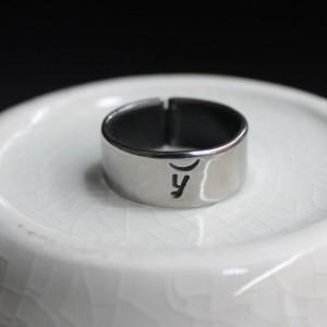 Фото Гравировка на кольце фразы на белоруском языке