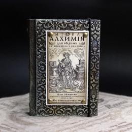 Фото Блокнот Бытовая алхимия для ведьм