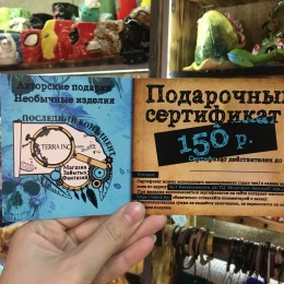 Фото Подарочный сертификат на 150 BYN