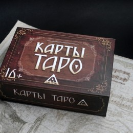 Фото Карты Таро в подарочной коробке