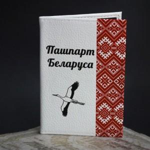 "Фото Обложка на паспорт ""Пашпарт Беларуса"""