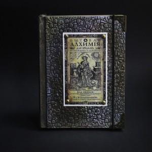 Фото Записная книжка Бытовая алхимия для ведьм