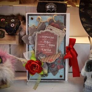 Фото Открытка Алиса - От сдобы добреют