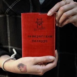 """Фото Обложка для паспорта """"Неверагодны беларус"""""""