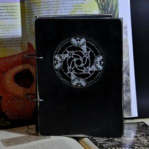 """Фото Блокнот """"Магические цепи"""" состаренные листы"""