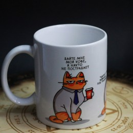 Фото Кружка «Дайте мне мой кофе и никто не пострадает», 300 мл