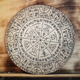 """Фото Декор """"Тайные символы"""", 15 см чёрная тонировка"""