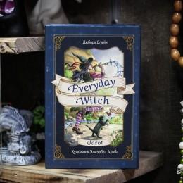 Фото Таро Ведьмы - подарочное издание Everyday Witch Tarot (Повседневное Таро ведьмы)