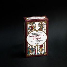 Фото Марсельское таро. Руководство для гадания и чтения карт (78 карт + инструкция в коробке)