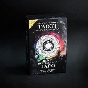 Фото The Wild Unknown Tarot. Дикое Неизвестное Таро (78 карт и руководство в подарочном футляре)