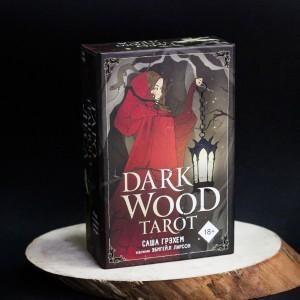 Фото Dark Wood Tarot. Таро Темного леса (78 карт и руководство в подарочном футляре)